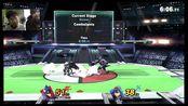 北京大乱斗周赛38 bapps(Falco) VS HerrOberstNu(露琪娜)
