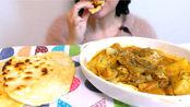 aoiあおい吃播 | 印度薄饼和咖喱