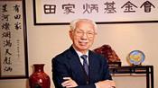 香港慈善家田家炳安详辞世 享年99岁