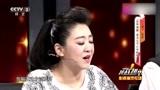 《越战越勇》演员赵亮一家四口亮相舞台,说出相亲故事缘分啊