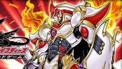 【游戏王YGO】焚魂的炎二重!神威凤凰剑圣 基亚·弗里德