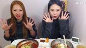 [韩国吃播][弗兰西斯卡]和妈妈一起吃拌冷面