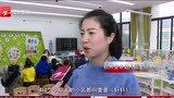 """宇 泽 子、涵 欣 梓 2018杭州新生儿""""爆款名字""""出炉"""