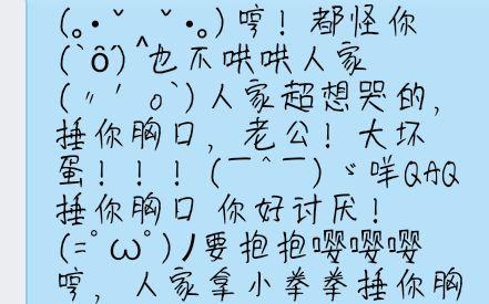 {合集}全民捶胸