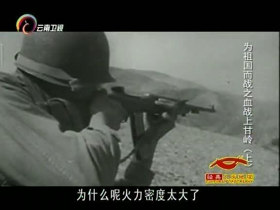 战后统计 联军共发190万枚炮弹