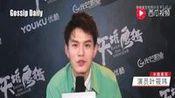 杨队长叶筱玮 专访 《天坑鹰猎》 和王俊凯相爱相杀 冒险下天坑