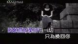刘德华-再说一次我爱你 ANDY MTV MV