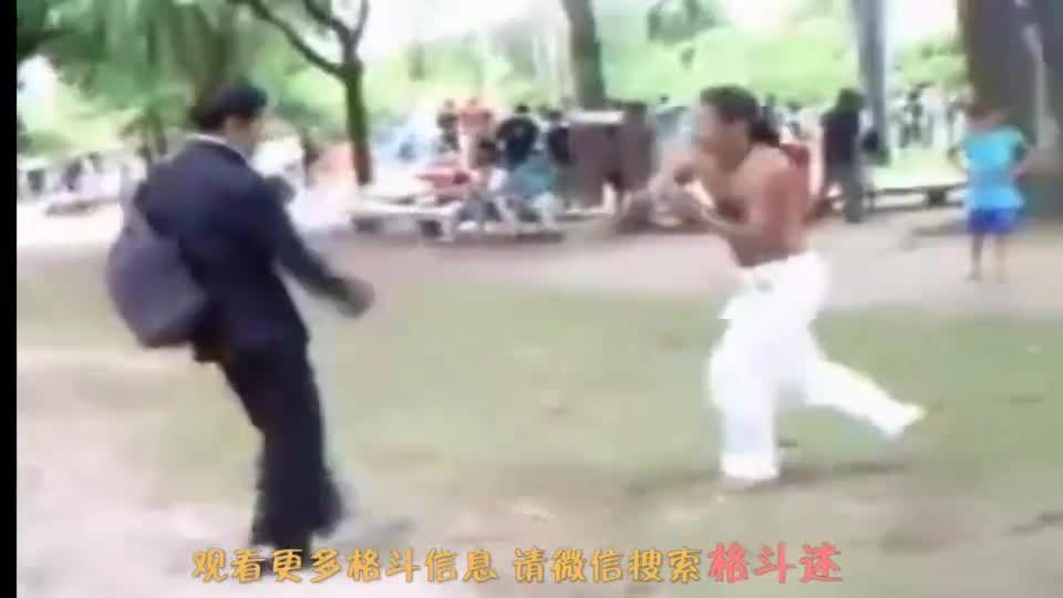 中国功夫VS巴西卡波耶拉
