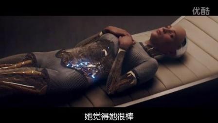 科幻片《机械姬》人工智能图灵测试