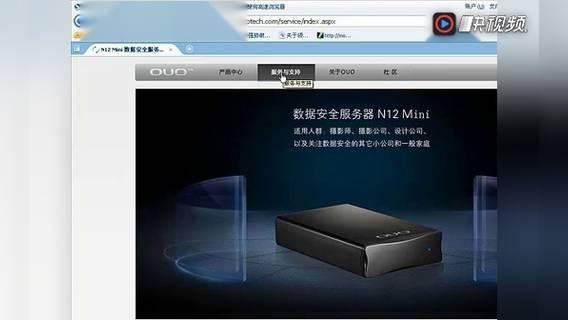OUO N12 Mini 客户端安装指南
