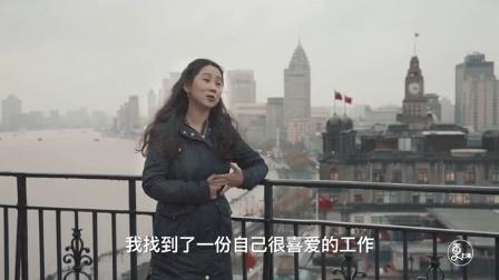 """更上海   5分钟让你对""""五一黄金周旅游景点外滩""""路转粉!"""