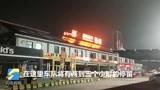 Vlog丨兰陵驰援武汉物资运输车队凌晨两点半在服务区整休