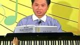 钢琴曲梦中的婚礼简谱_来安县哪里有钢琴培训班