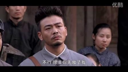 刀客家族的女人38集预告 佟丽娅 杨文军