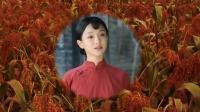 电视剧《红高粱》片尾曲, 5岁孩童演唱, 太动听了