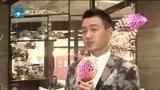 """娱乐梦工厂2013看点-20131125-金马冷门迭出 李安""""得罪""""大牌"""