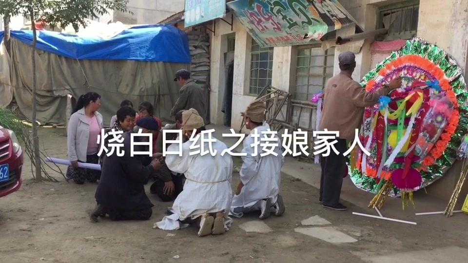 甘肃天水农村奇特民俗