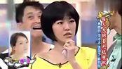 《康熙来了》黄晓明演日本军官演技炸裂!竟然连粉丝都没认出来!