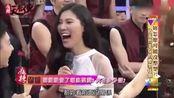 """2017-04-12《麻辣天后傳》妳怎麼可能沒整型?!"""","""
