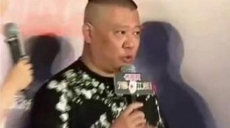 网曝曹云金前女友是欧弟老婆郑云灿!
