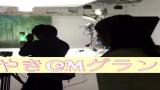 【HKT】田岛芽瑠 10.25 G+