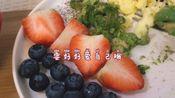 【早餐Vlog#11】简单美味又满满仪式感的两款早餐丨法式奶香烤吐司丨水果美式炒蛋丨要好好爱自己哦