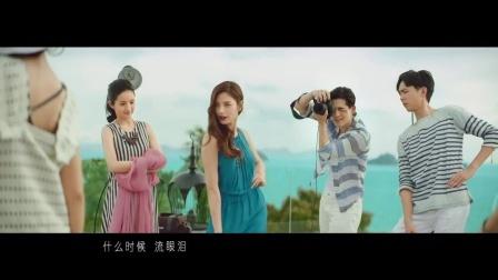 电影《杜拉拉追婚记》宣传曲田馥甄《姐》MV