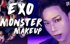 【Leo J】EXO-MONSTER MV仿妆