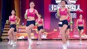 国家女子健身队 - 健美操 - 出彩中国人 现场版 2015/04/05