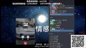 正恒pop-小仔直播录像2019-08-15 2时57分--3时10分 打老板!