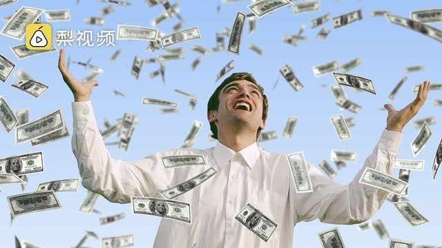 买家中了30亿,这个彩票店一夜爆火