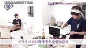 食戟之灵~松冈食堂 第5回 塔卡米 (花江夏树)
