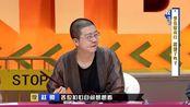 赵帅认为对方俩个说的特别离谱,众人非常疑惑,这是怎么回事?
