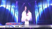 歌曲《剪爱》演唱:张惠妹,美女唱的好听