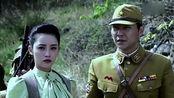 铁血武工队传奇 武工队被困!生死关头童苡萱欲示爱谷智鑫