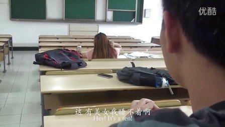 东华微雅-微时代-睡不醒的男大学生
