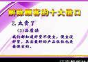 千万财富教程786681官网:www.cgx.pw (177)