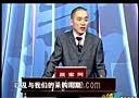 【添翼讲座www.tymsjz.com】朱明坤-餐饮连锁精细化成本管理04