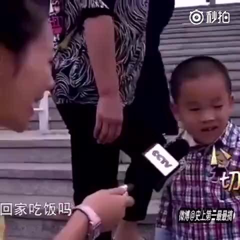 孩子过年回家吃饭吗?biu~~