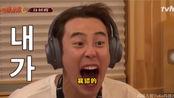 新西游记5高能搞笑游戏合集!宝藏男孩土豆我先抱走了!!!