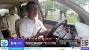 新车评网颜宇鹏试驾上海通用五菱宝骏730