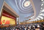 """湖南新闻联播:盘点 """"两会""""关键字:少、改、实"""