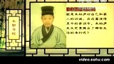 【国学应用】李里-(名家论坛)蒙书讲义之朱子家训【14集14讲】