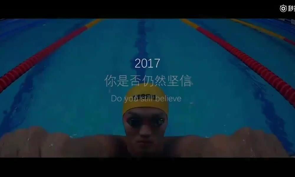最动人的年度视频:3分钟回望2017 。