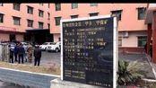 贵州织金煤矿事故致7人遇难