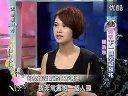 沈春华Life秀20110731 仰望下一个幸福预兆 杨丞琳