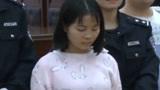 """18岁网红主播""""小辣椒""""获刑8年,社会摇惹的祸!"""