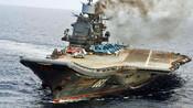 俄国这艘旧航母命运多舛要被丢弃,网友:去中国时带上航母-123军情观察室-武器正能量