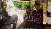 食尚玩家2013看点-20131210-冲绳超完美度假行程(三)