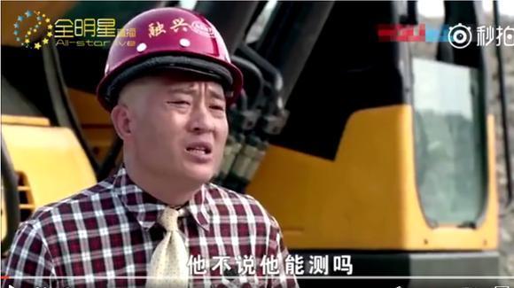 赵四刘小光带女粉回家,这样骗过了家人